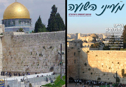 al_aqsa_photoshoped.jpg
