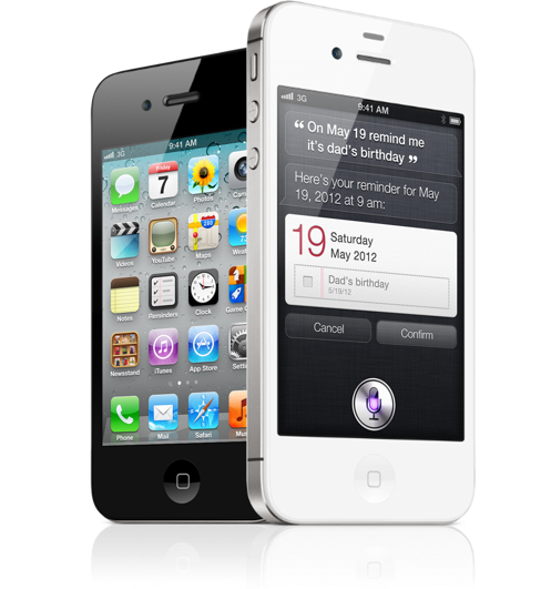 step0-iphone4s-gallery-image1_GEO_US.png