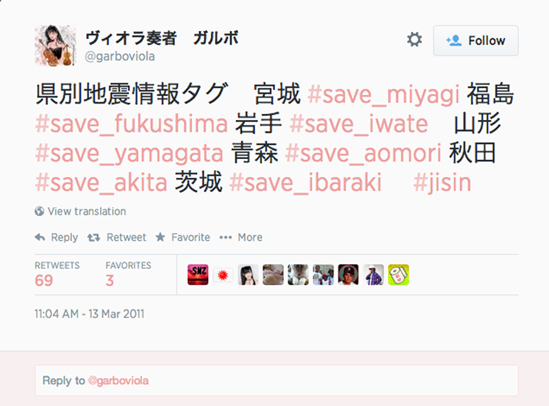 fig2a_tweet-screenshot_japanese-hashtag-creation.png